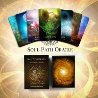 Soul Path Oracle